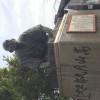 高山彦九郎 京都・観光文化検定三級に一発合格するポイント