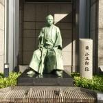 桂小五郎 京都・観光文化検定三級に楽しく合格するポイント