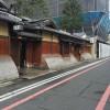 京町家の泥はね  京都・観光文化検定三級に楽々合格