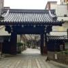 豊臣秀吉の都市改造 京都検定三級に楽々合格