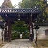 不動明王ニ童子画像 京都・観光文化検定(京都検定)三級合格ガイド