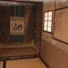 千利休作で国宝の茶室 京都・観光文化検定(京都検定)三級合格ガイド