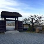 嵐山・法輪寺のご利益 京都検定(京都・観光文化)三級合格ガイド