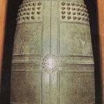 日本最古の梵鐘がある寺院は?京都検定(京都・観光文化検定)三級合格ガイド!