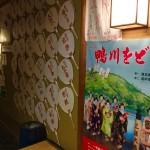 ポルトガル語が地名に?京都検定(京都・観光文化検定)三級合格ガイド