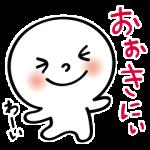 京ことばで「おいど」の意味は?京都検定(京都・観光文化検定)三級合格ガイド!
