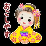 京ことばで「ほたえる」の意味は?京都検定(京都・観光文化検定)三級合格ガイド!