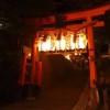 鎮火の神として庶民の信仰を集めるのは?京都検定三級合格ガイド!