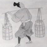 大山崎 離宮八幡宮で独占的な特権を得て栄えた『座』は?京都検定三級過去問!