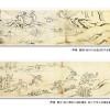 日本の漫画のルーツ鳥獣戯画がある寺院は?京都・観光文化検定制覇!
