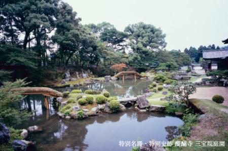 出典元 http://daigoji.exhn.jp/tour/