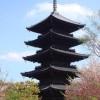 現存する最も高い五重の塔は?京都・観光文化検定(京都検定)三級過去問!