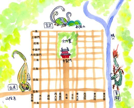 四神相応之地とは?京都・観光文化検定三級合格ガイド!          【問題】平安京は「四神相応之地」に造られたと言われるが、南方を守護する神獣は何か。