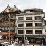 南座の隣の「松葉」は何で有名か?京都・観光文化検定三級過去問!