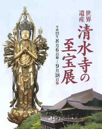 出典元http://mizunoart.exblog.jp