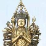 十一面千手観音像が本尊である寺院は?京都検定三級合格ガイド