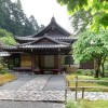 平清盛の娘、建礼門院が出家後、平家一門の冥福を祈った寺院は?京都検定三級過去問!
