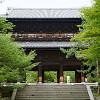 天龍寺、相国寺などの宗派は?京都・観光文化検定三級過去問!