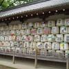 古くから酒の神様として信仰を集めるのは?京都検定三級過去問!