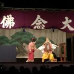 『ゑんま堂大念仏狂言』が催される寺院は?京都検定三級過去問!