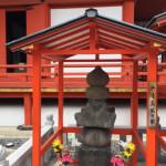 平安時代末期に平氏が基盤を置いたのは?京都検定三級過去問!