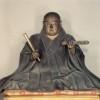 鎌倉時代から室町時代に支持者を拡大した新仏教は?京都検定三級過去問!