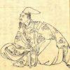 古今和歌集の仮名序を記したのは?京都検定三級過去問!