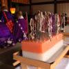 法輪寺の針供養 京都・観光文化検定(京都検定)三級合格ガイド!