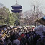 東寺の終い弘法はいつ?京都市