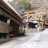 3歳までに詣でると一生火難を免れる神社は?京都検定三級過去問!