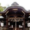 かつては皇室が皇子誕生のたびに参詣し、土産にしたと伝わる門前菓子は?京都検定三級過去問!