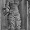 毘沙門天像を所蔵する寺院は?京都検定三級合格ガイド
