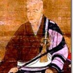 禅宗とともに茶の風習を広めたのは?京都検定三級過去問!