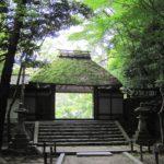 多くの文人の墓がある鹿ヶ谷にある寺院は?京都検定三級過去問!