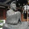 五芒星をかたどった桔梗印が神紋の神社は?京都検定三級過去問!