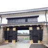 二条城で正門として使われているのは?京都検定三級過去問!