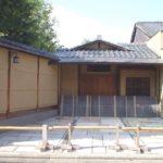 武者小路千家にある代表的な茶室は?京都検定三級過去問!