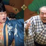 お豆腐狂言をモットーに、狂言の普及と大衆化に努める大蔵流狂言の家は?京都検定三級過去問!