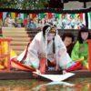 葵祭の女人列の中心は?京都検定三級過去問!