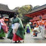 1月4日、下鴨神社で行われる行事は?京都検定三級過去問!