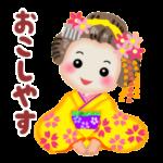京ことばで、いけずの意味は?京都検定三級過去問!