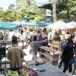 毎月15日の手づくり市でにぎわう左京区田中にある寺院は?京都検定3級過去問!