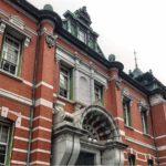 旧日本銀行京都支店としても知られ、重要文化財に指定されている建物は?京都検定3級過去問!
