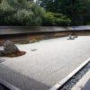 「虎の子渡し」とも称される、枯山水の方丈庭園がある寺院は?京都検定3級過去問!