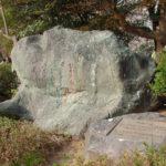 『祇園小唄』の歌碑はにある場所は?京都検定3級過去問!