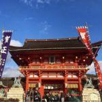 伏見稲荷大社の門前で売られている煎餅の形は?京都検定3級過去問!