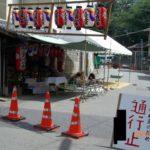 地蔵菩薩を祀る仏教行事で、8月下旬の週末に開催される子供を主役とする行事は?京都検定3級過去問!