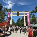 北野天満宮の毎月の縁日は何日に行われるか?京都検定3級過去問!
