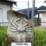『今昔物語集』に登場する「蟹の恩返し」の話で有名な寺院は?京都検定3級過去問!