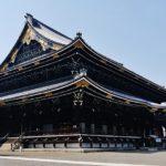 東本願寺の境内にある世界最大級の木造建築は?京都検定3級過去問!